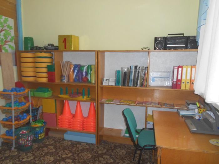 кабинет инструктора по физической культуре