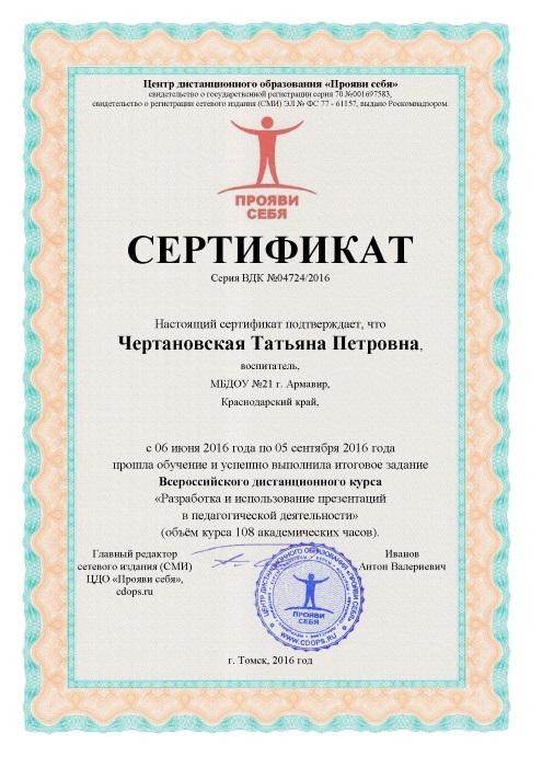 sertifikat047241